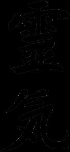 SYMBOLE-Reiki-site